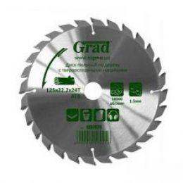Ремонт и напайка дисков для дисковых пил