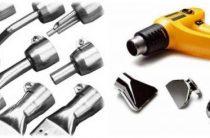 Разновидности насадок для строительного фена: для пайки пластика, сварочный наконечник и др.