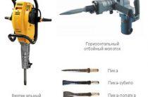 Функциональные особенности и правила безопасности во время работы отбойным молотком